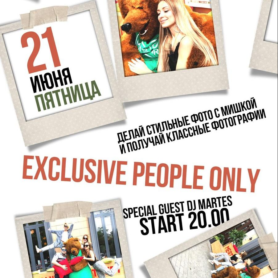 EXCLUSIVE PEOPLE ONLY